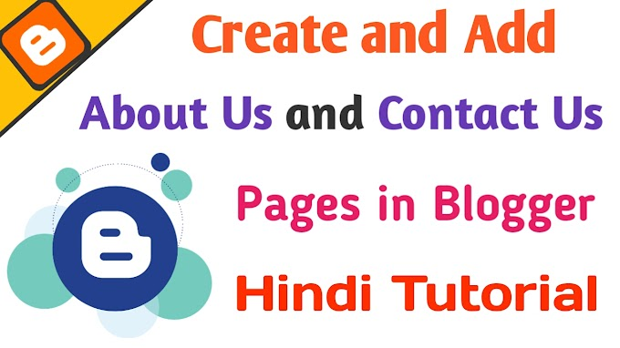 How to create About us and Contact us pages in blogger full Hindi tutorial