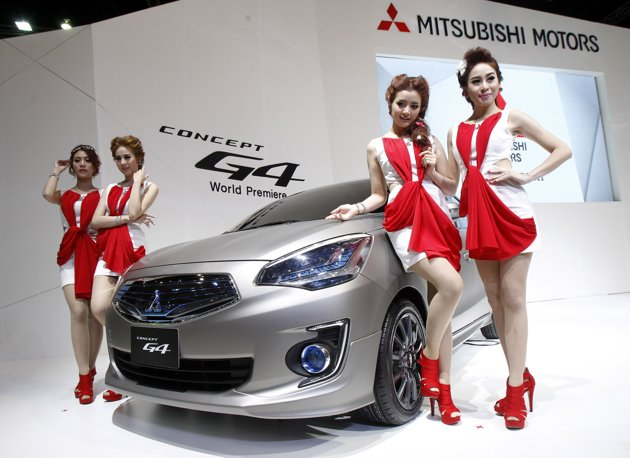 Mitsubishi G4 Concept Car will be at DRB-HICOM AUTOFEST 2013