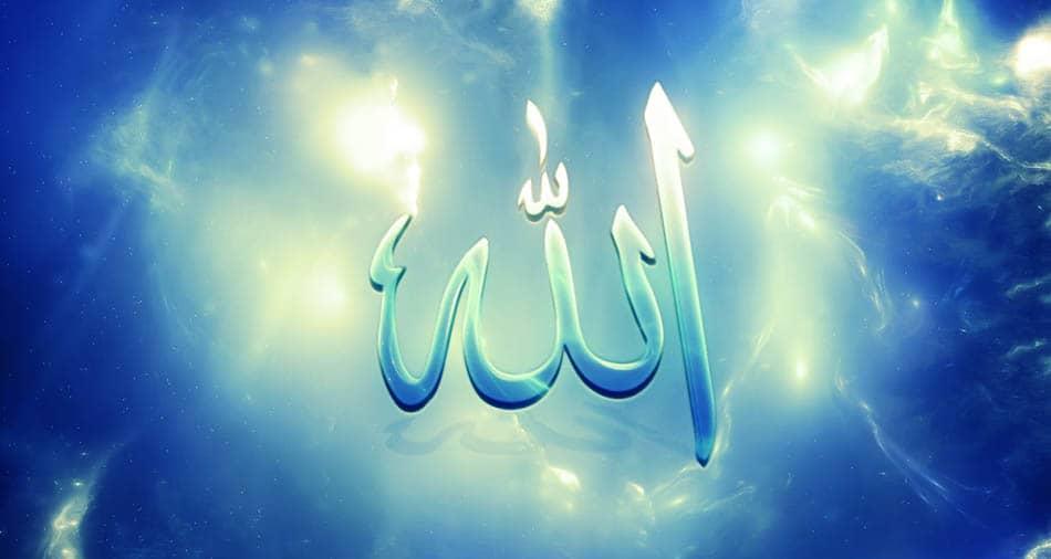 din, islamiyet,Esmaü'l Hüsna, Allah'ın 99 ismi, 99 isim, Allah'ın putperest isimleri, İslamiyet ve putperestlik, Muhammed'in 99 ismi, Rahman, Esmaül Hüsna hadis,