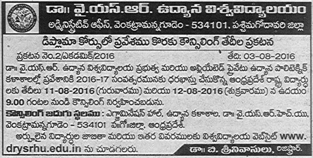 Dr YSRHU Diploma courses Counselling dates,Certificates verification 2016