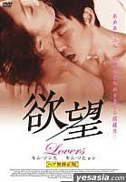 My Sweet Sex And Love 35