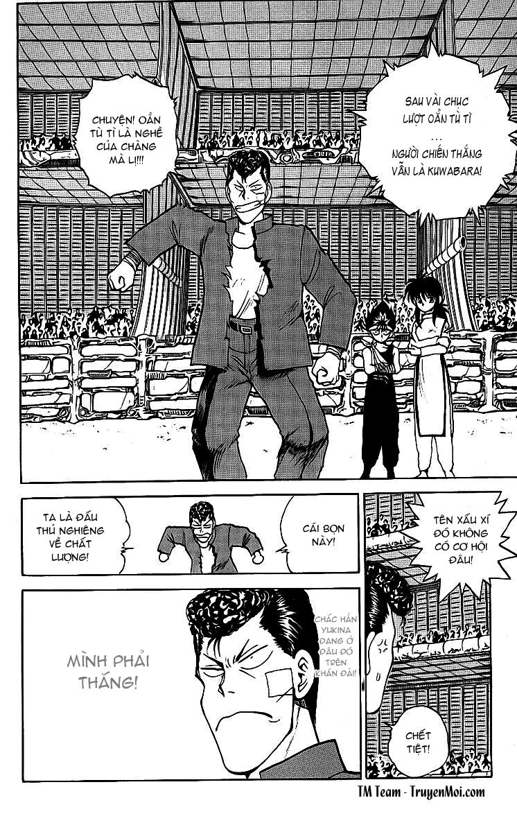 Hành trình của Uduchi chap 083: tuyệt kỹ của shishiwakamaru! trang 6