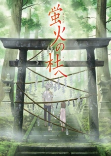 HOTARUBI NO MORI E - Into the Forest of Fireflies' Light, The Light of a Firefly Forest - Streaming sub eng subbed