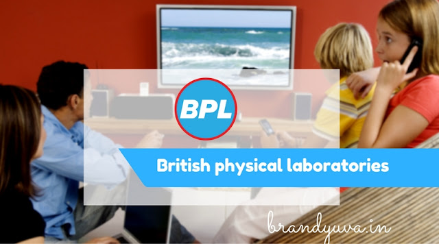 bpl-brand-name-full-form-with-logo