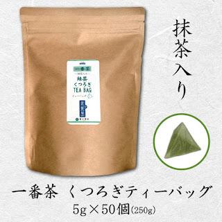 https://store.shopping.yahoo.co.jp/chappaya-hamamatsu/chappaya-mrtb-1.html