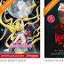 México: Cinemex proyectará los primeros 4 episodios de Sailor Moon crystal.