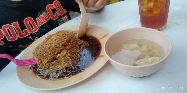 Restoren New Hollywood, wantan mee