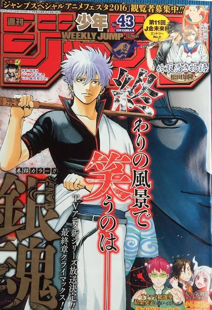 Weekly Shonen Jump 43 2016.