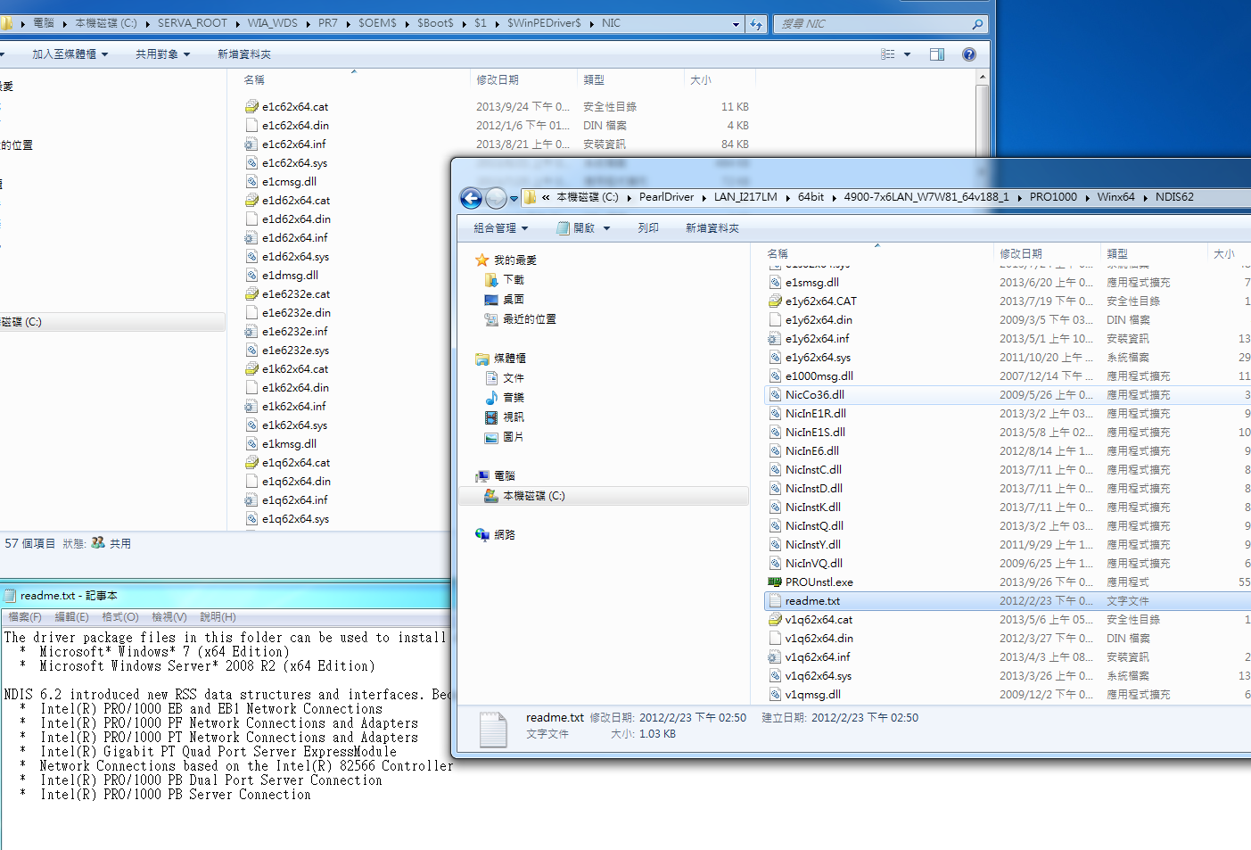 INTEL PXE NDIS DRIVER FOR WINDOWS 8