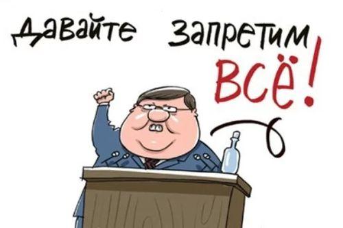 Роскомнадзор заблокировал водонагреватели