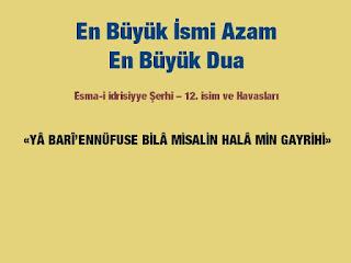 En büyük ismi Azam En büyük Dua