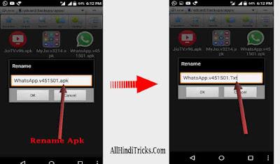 Whatsapp par app kaise  bhejte hain? Hindi me puri jaankari