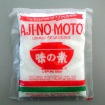 tips penggunaan MSG atau monosodium glutamat sebagai pupuk tanaman