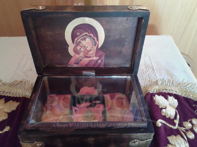 Πρώτη καταγραφή των λειψάνων της Αγίας Μεγαλομάρτυρος Μαρίνας http://leipsanothiki.blogspot.be