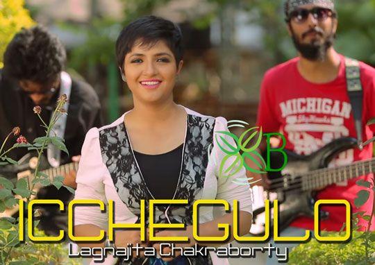 Icchegulo Title Track, Lagnajita Chakraborty, Imran