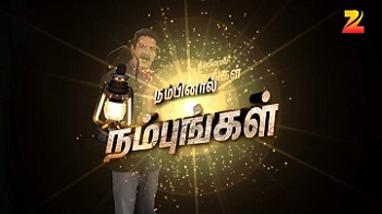 Nambinaal Nambungal Season 2 February 19, 2017 Zee Tamil Tv Program Show