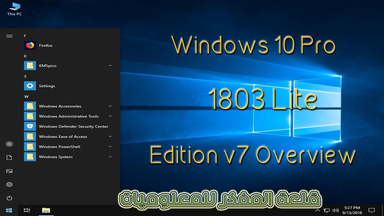 تحميل Windows 10 Pro 1803 Lite Edition V7 احدث اصدار برابط