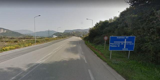 Ηγουμενίτσα: Κυκλοφοριακή ρύθμιση από τη διασταύρωση Μαυρουδίου ως τη διασταύρωση Φιλιατών