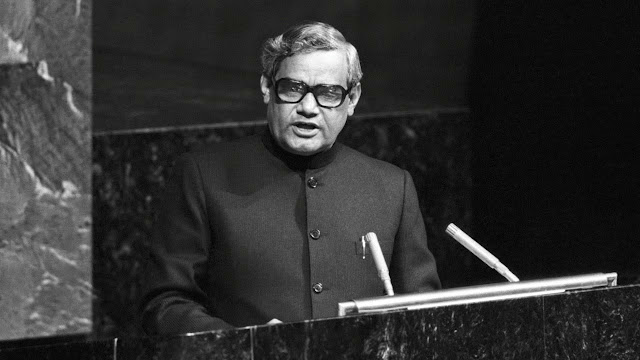 Image Attribute: The file photo of Atal Bihari Vajpayee's UN General Assembly Speech, Circa 1977