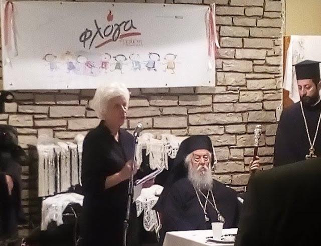 Ήγουμενίτσα: Η «Φλόγα» Ηπείρου ευχαριστεί