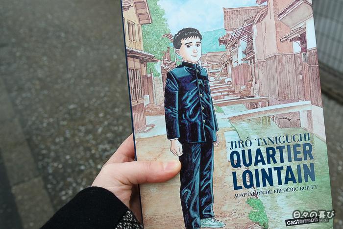 couverture manga Quartier Lointain