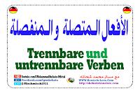 Kapsel 1 Verb sagen  كبسولة تعلم اللغة الألمانية Kapsel 1 Verb sagen  كبسولة تعلم اللغة الألمانية سلسلة الأفعال المتصلة والمنفصلة في اللغة الألمانية Trennbare und untrennbare Verben