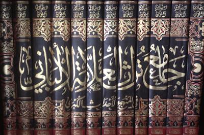 Sunnah Nabi adalah penjelas Alqur'an