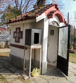 ο ναός του αγίου Φιλίππου του Διάκονου στην Έδεσσα