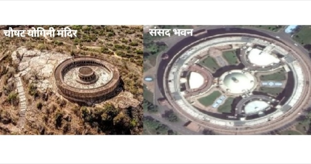 Do you know? Indian parliament followed which Indian temple design