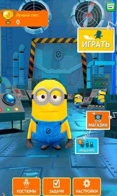 Despicable Me Minion Rush MOD APK 4 9 0h - ITHUBPK