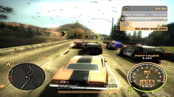 Need For Speed Most Wanted 2005 screenshot 3