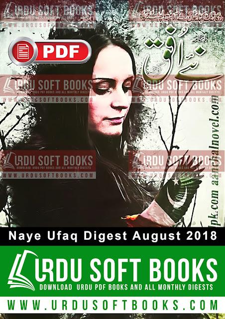Naye Ufaq Digest August 2018