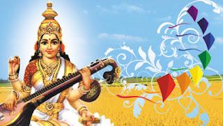 Basnat Panchami