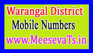 Telangana State Sarpanch Mobile Numbers Atmakur Mandal Warangal District