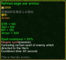 naruto castle defense 6.0 Item Refined Aegis boots detail