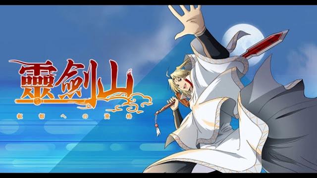 Reikenzan : Eichi e no Shikaku Sub Indo