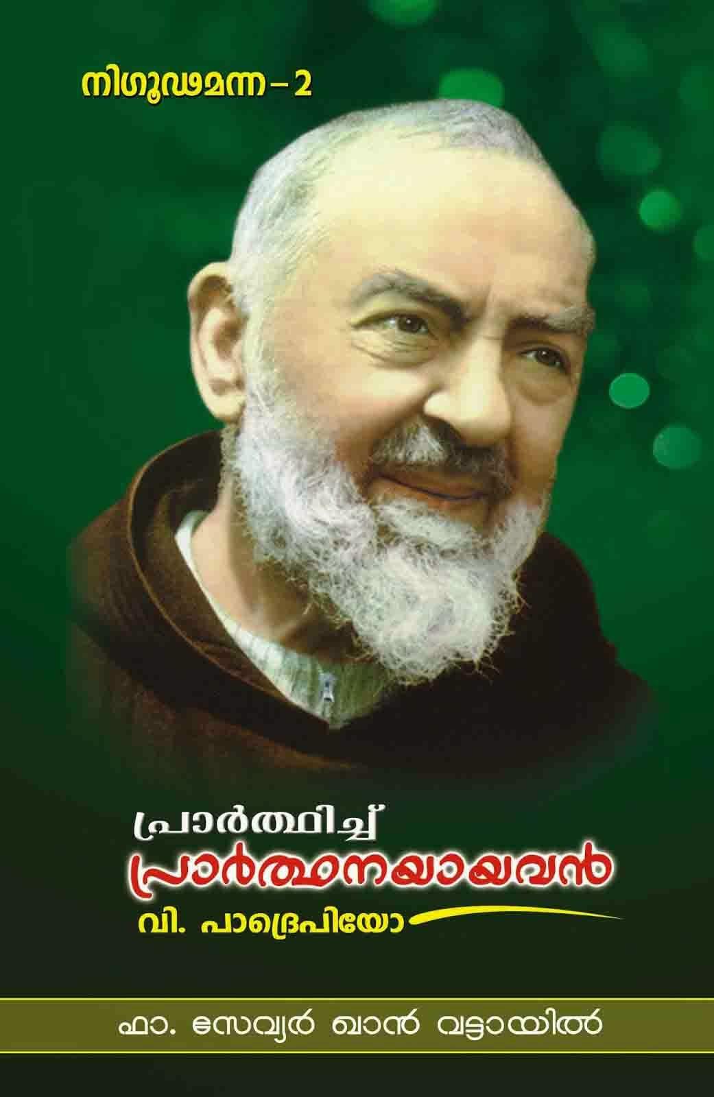 Malayalam Christian Books Pdf