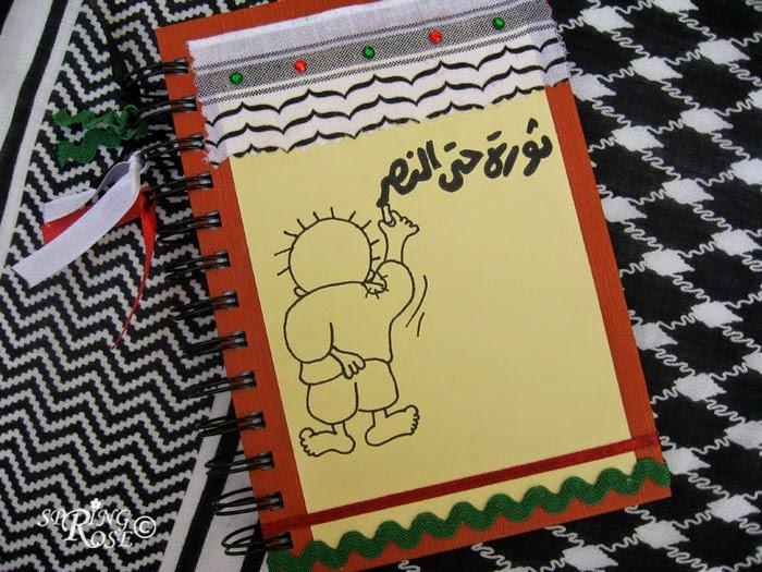 340ce0389 أترك لكم ( الأكسجين ) لتتنفسوهـّ , وأتركوا لي فلسطين لـِ/ أتنفسهآ [الأرشيف]  - الصفحة 10 - منتديات حروف الاردن