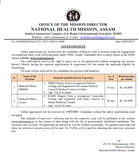 Medical Officer (MBBS/ Ayur - 138 posts) Recruitment 2017 by National Health Mission, Assam