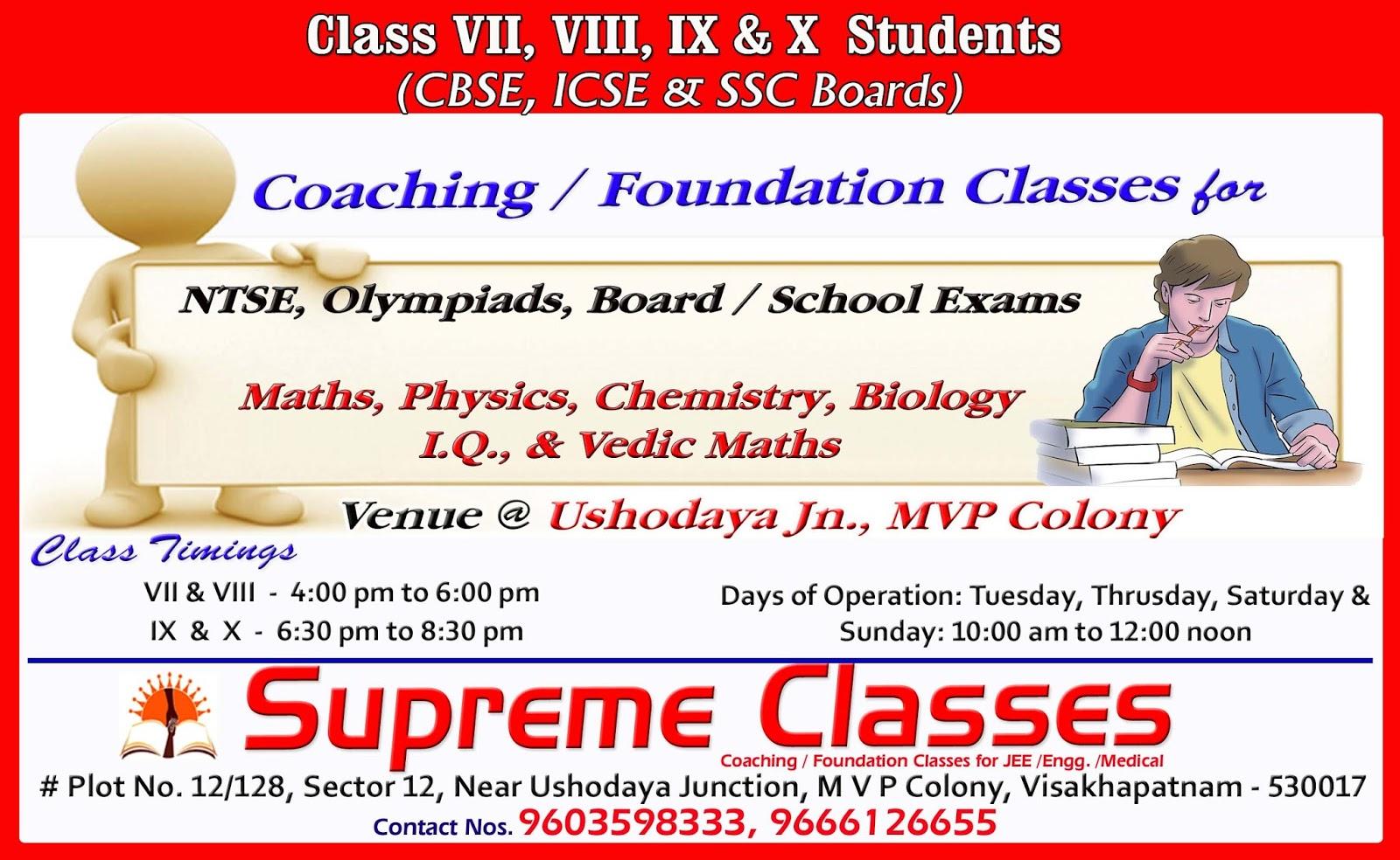 SUPREME CLASSES @ VIZAG : Class 7, 8, 9 & 10 Students