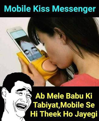 151 Jokes in Hindi for WhatsApp | WhatsApp Funny Jokes