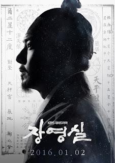 Sinopsis Drama Jang Yeong Sil Lengkap
