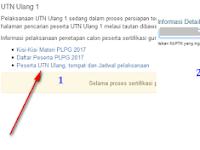 Cara Mencetak dan Download Kartu Peserta UTN Ulang