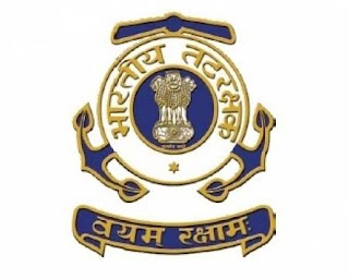 indian coast guard recruitment, coast guard recruitment, coast guard application form, coast guard online
