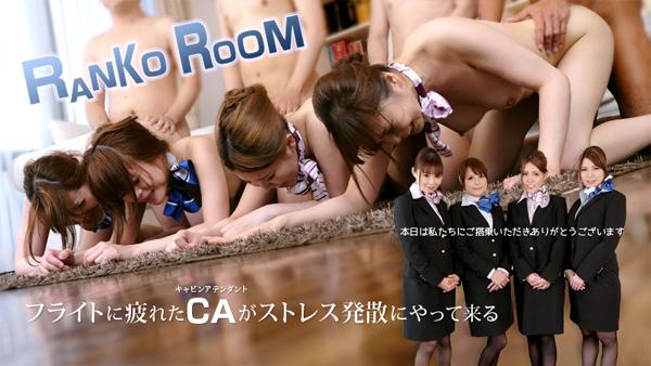 Caribbean 092515-981 Reika Ichinose, Kotori Shirayuki, Mio Ozora, Erena HD