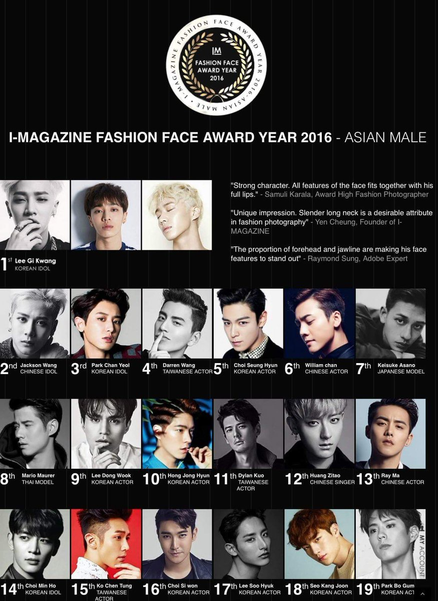 [LIST] 170123 I-Magazine Fashion Face Award Year 2016 - Asian Male: #Chanyeol, #Lay, #Sehun, and #Kai