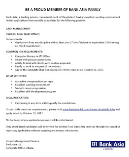 Bank Asia Limited teller (Cash Officer) Job Circular