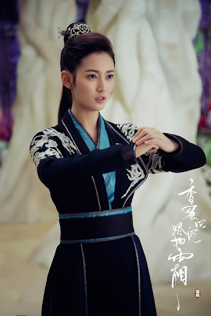 Ashes of Love Yukee Chen Yuqi as Liu Ying