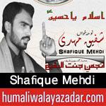 http://www.humaliwalayazadar.com/2017/09/shafique-mehdi-nohay-2018.html