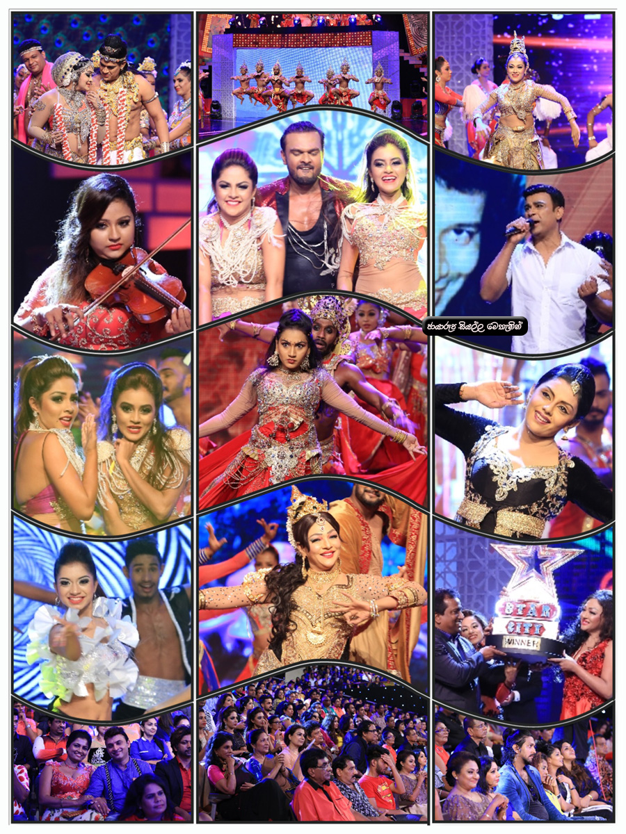 http://www.gallery.gossiplankanews.com/event/derana-star-city-season-2-grand-finale.html